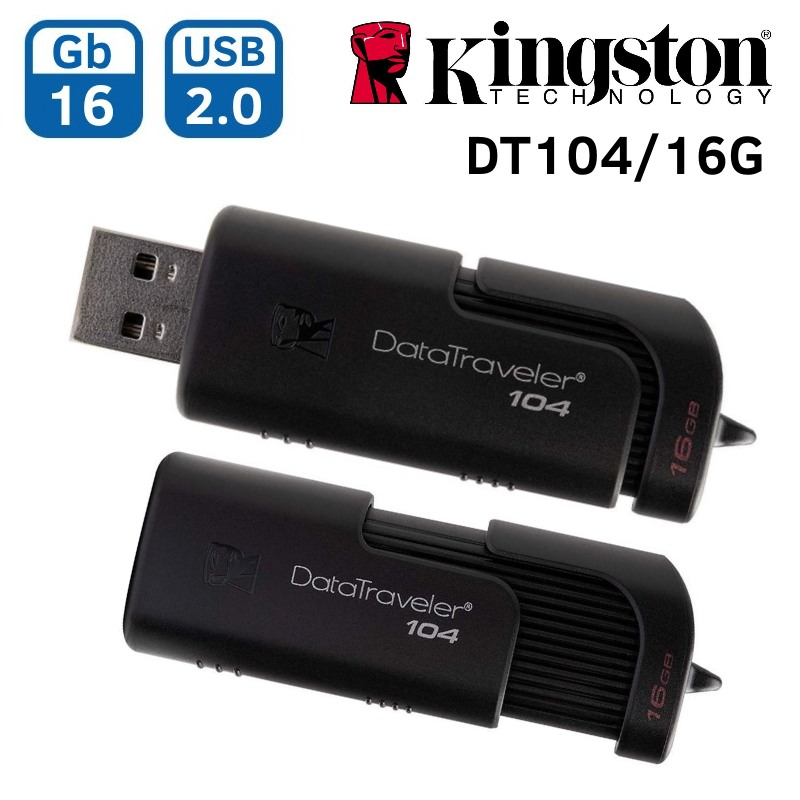Память USB Flash 16 Гб Kingston DT104/16GB USB 2.0