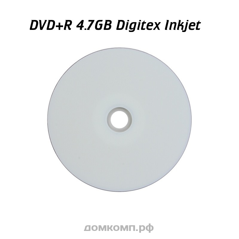 Диск DVD+R Digitex 4.7 Gb [16x, Inkjet Printable, без упаковки, 1шт.]