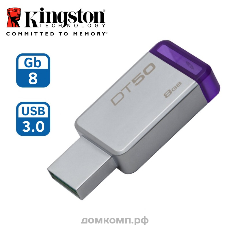 Память USB Flash 8 Гб Kingston DT50 USB3.1