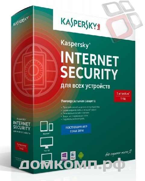 Программное Обеспечение Kaspersky Internet Security Multi-Device Russian Ed 5устр 1Y Base Box (KL1941RBEFS)