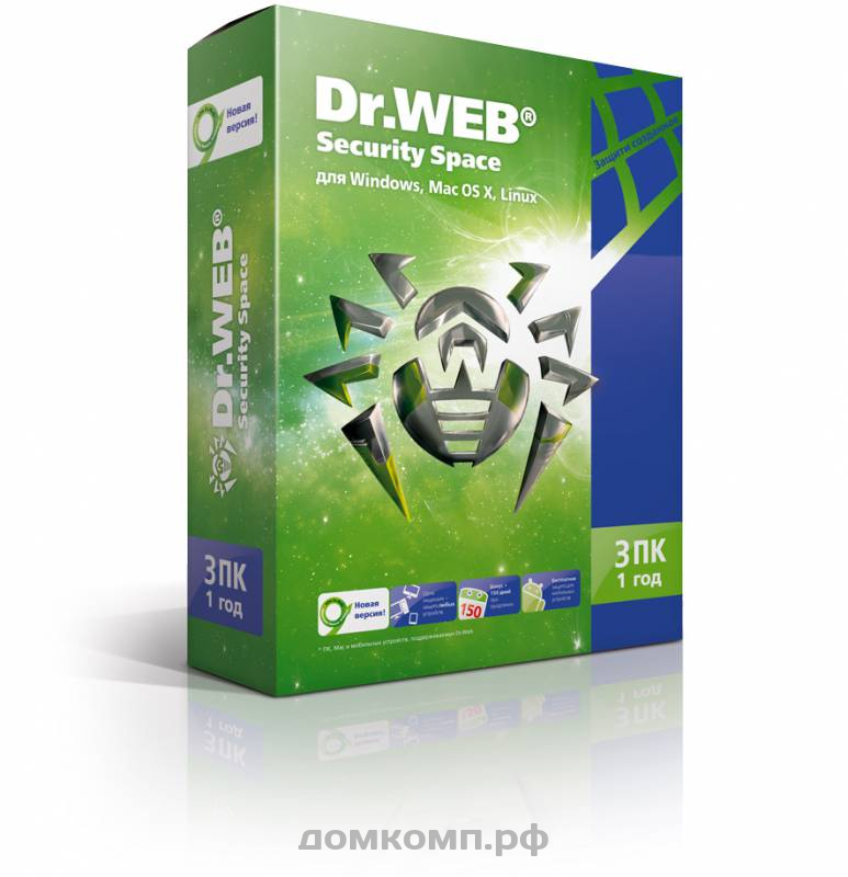 Базовая лицензия DR.Web Security Space 3PC 1Y (BHW-B-12M-3-A3)
