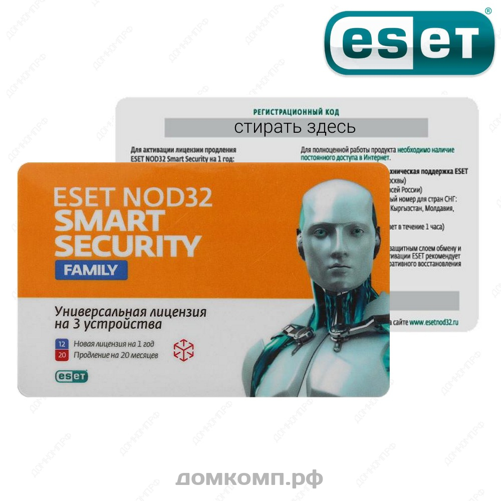 ПО eSET NOD32 Smart Security Family (3 ПК 1 Год)