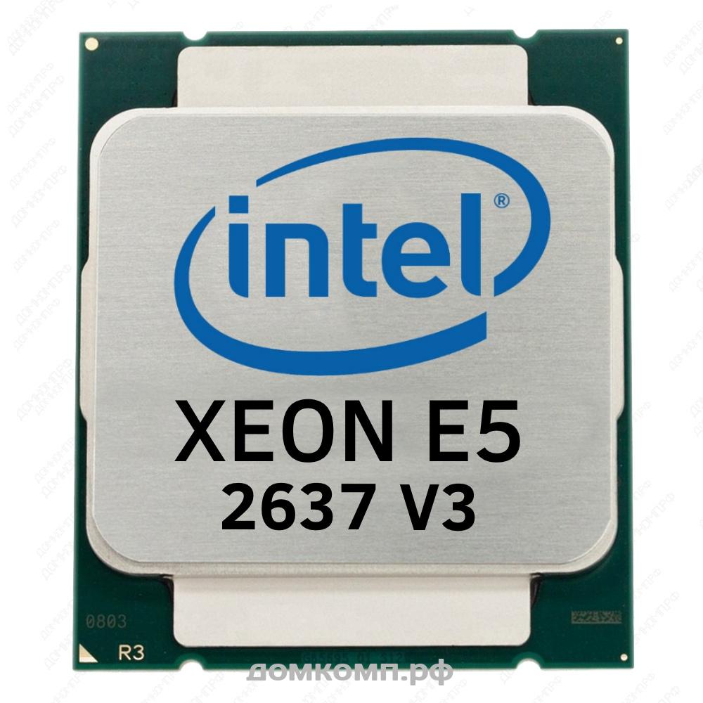 """Оптимальный вариант Процессор Intel Xeon E5 2637 V3 по самой выгодной цене в Оренбурге. Интернет-магазин """"Домашний компьютер"""""""