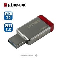 Память USB Flash 32 Гб Kingston DT50/32GB USB 3.0