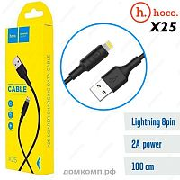 Кабель Apple Lightning - USB HOCO X25 Soarer черный 2A 1M